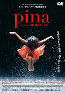 pina/ピナ・バウシュ 踊り続けるいのち