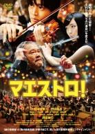 DVD RENTAL JK Ver.2