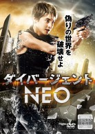 DGneo_sellDVD_h1_rough_1124c