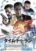 hahanaru_DVD