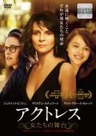 DVD RENTAL  JK