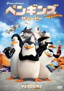 ペンギンズ