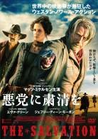 DVD_R JK Ver.4