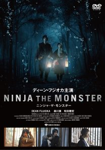 NINJA THE MONSTER