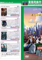 catalog1704_1