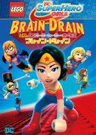 レゴ®DCスーパーヒーロー・ガールズ:ブレイン・ドレイン