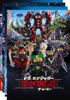 レゴシリーズ