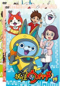 妖怪ウォッチ TVシリーズ 19巻~21巻