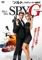 Mr.&Mrs.スパイG